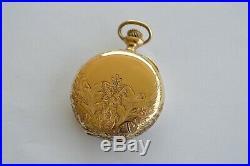 Antique C. W. Mfg. Co. 14k Yellow Gold C1900 Pocket Watch Case CW 14.1 gram