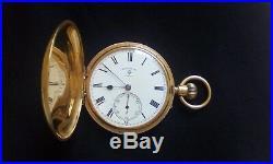 Good Antique 18ct Gold English Gent's Hunter Case Pocket Watch Rotherhams London